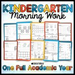 Kindergarten Morning Work from Education to the Core